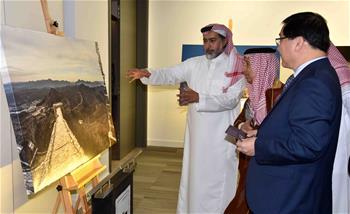 沙特举办中国主题摄影展