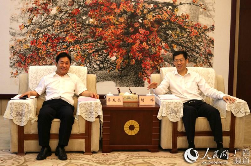 胡焯会见中国东信总裁鲁东亮