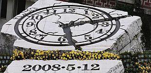 汶川地震十年:聚焦中国应急管理之变