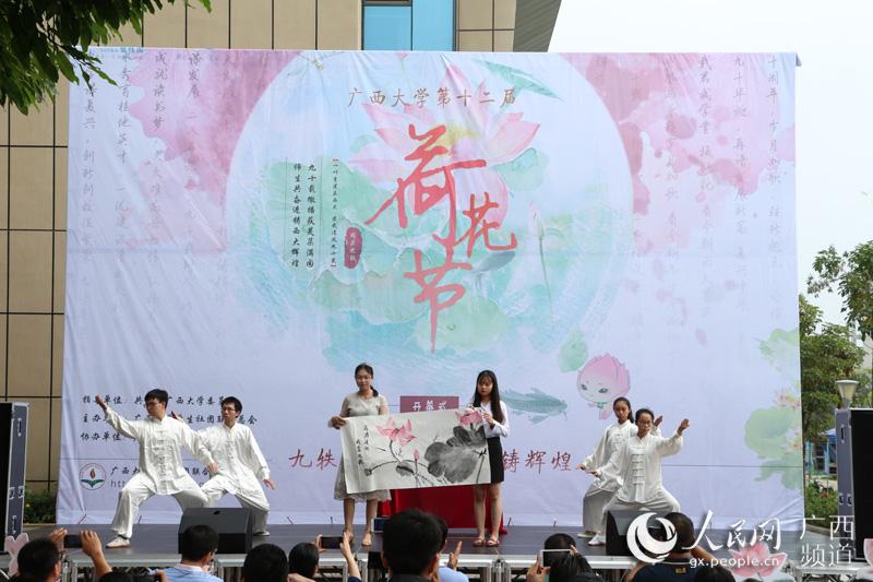 开幕式表演(广西大学学生社团联合总会供图)