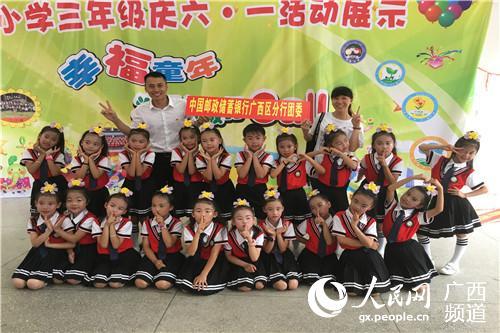 邮储团委广西区分行银行志愿者走进南宁市江南小学生搭讪图片