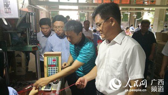 广西浦北:贫困户就业不用愁 工作就在家门口