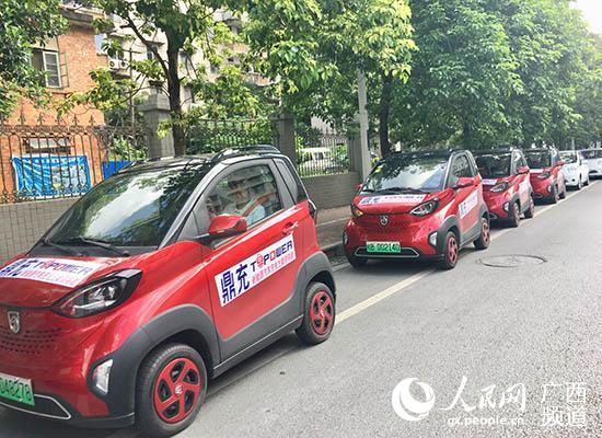 新能源汽车试驾日活动现场