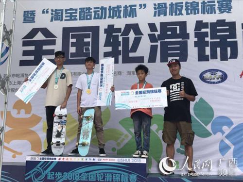 广西首次组团参加全国轮滑锦标赛获滑板项目铜牌