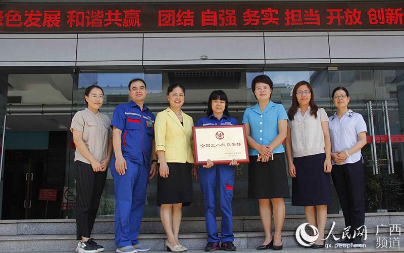 调研组来到玉柴机器集团有限公司回访了2015年度全国三八红旗集体:玉柴机器集团有限公司女工委。