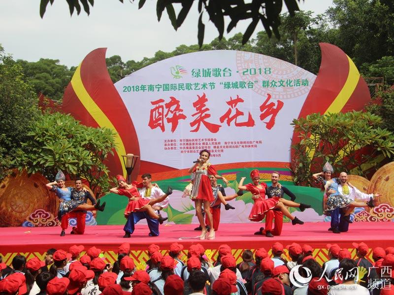 2018年南宁国际民歌艺术节 横县歌台 激情开唱