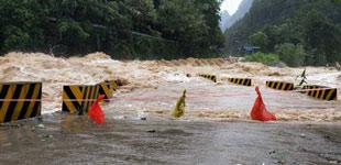 """台风""""山竹""""来袭 广西金秀县部分乡镇受灾严重"""