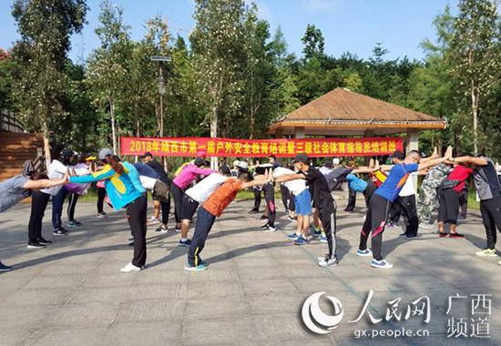 廣西靖西市開展健身app下载活動掀起全民健身新熱潮