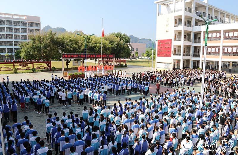 """""""传承红色基因 向国旗敬礼""""活动,欢庆国庆.该校3000多名师生参"""
