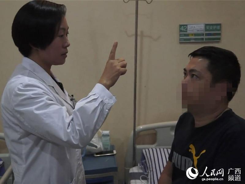 广西民族医院举办罕见病例肯尼迪病讨论会