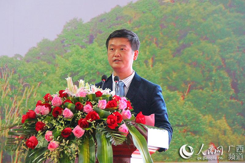 广西大健康产业投资推介会在浦北举行 现场签约21个项目