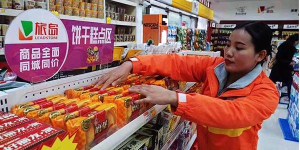 """广西75%以上的高速公路便利店实行""""同城同价"""""""