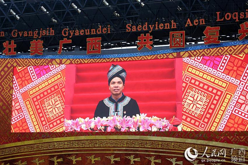 广西频道 直播广西 广西壮族自治区成立60周年庆祝大会 图片报道