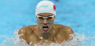 短池世锦赛首日:汪顺200米混卫冕摘得中国首金