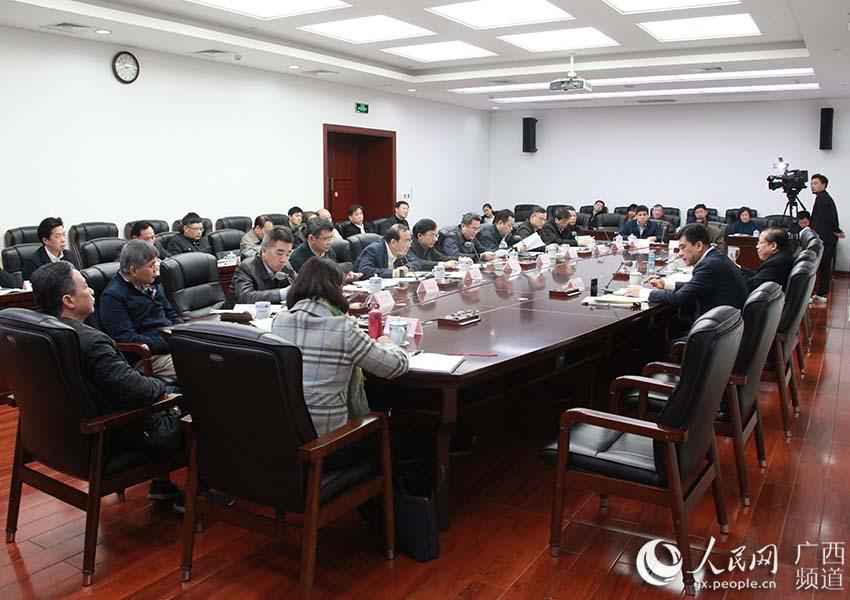 2019广西经济会议_我院召开 广西经济社会发展报告 2019 新闻发布会