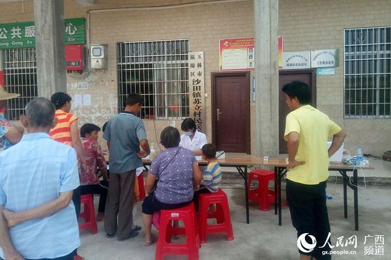 人口最多的村_中国人口最多的村子,人口超过10万,你知道是哪里吗