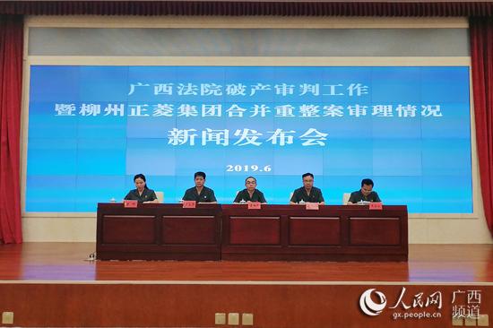 广西法院首批10+3破产审判典型案例发布