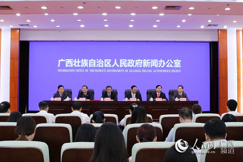 广西完成机构改革 整合撤并党政机构1330多个