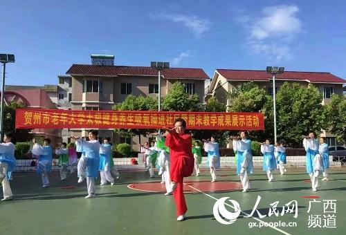 贺州市体育局:推进体育东融打造广西东融先行示范区
