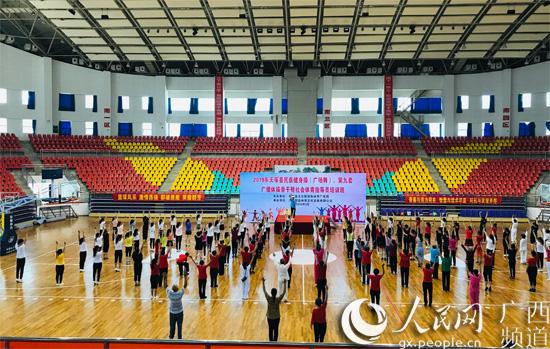 天等县掀起全民健身新热潮