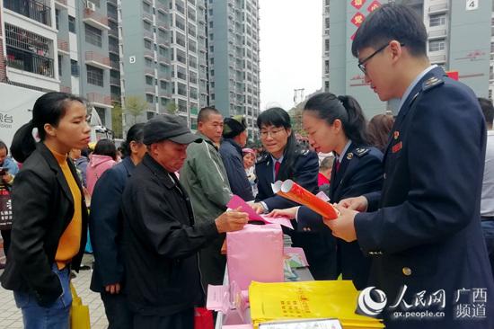 """南宁市2020年""""我们的中国梦""""文化进万家活动启动"""