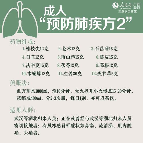 """业界标杆山投物业:防控""""新型冠状病毒肺炎""""疫情先进人物事迹篇"""