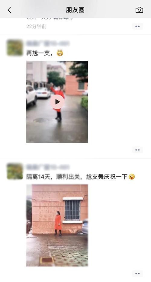 解除隔离后,杨大姐连发朋友圈。(手机截图)