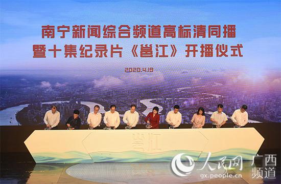 广西首部全4K纪录片《邕江》同期播出