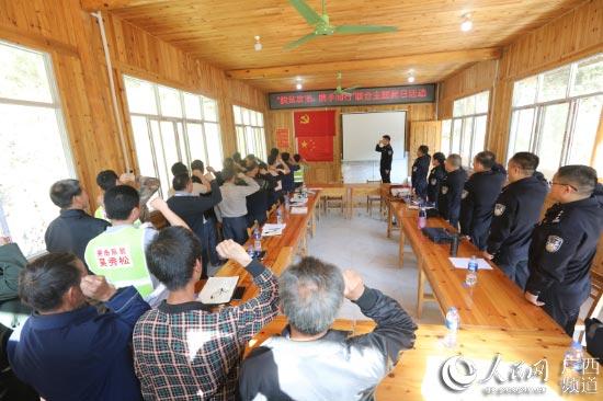 广西三江:支部结对联建助力脱贫攻坚