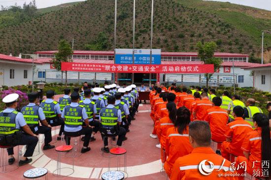 """西林县:警企携手共建""""联合党建+交通安全""""新模式"""