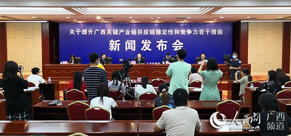 广西出台35条措施提升关键产业链供应链稳定性和竞争力