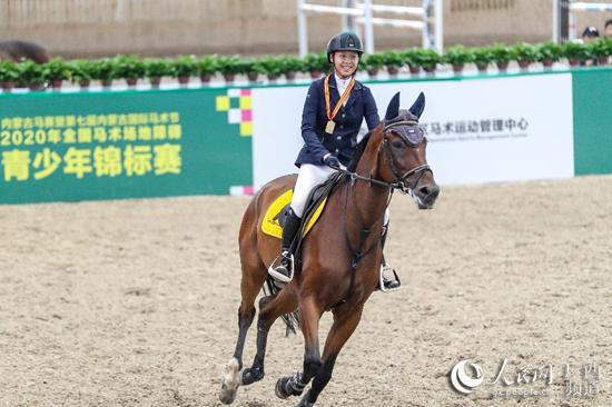 零的突破!广西小将勇夺全国马术青少年锦标赛冠军