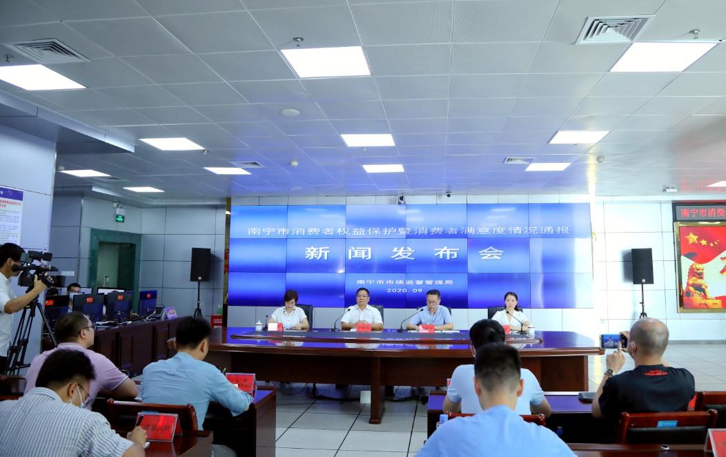南宁消费者满意度大幅提升 全国排名第21位