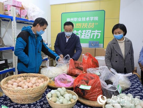 柳州职业技术学院教育扶贫入选全国教育扶贫典型案例