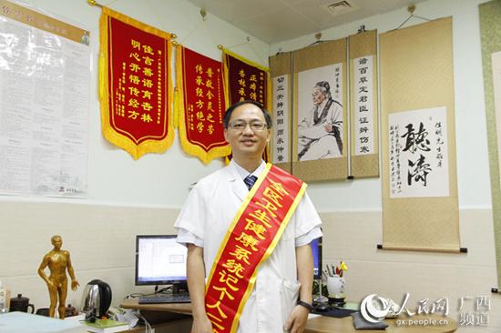 钦州市中医医院脑病科主任、副主任医师林佳明:让中医进基层 服务一方百姓