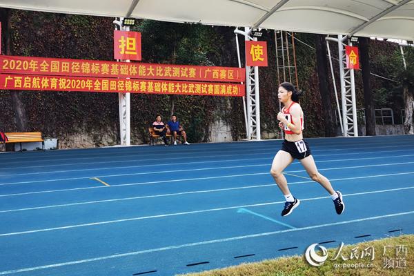 全国田径锦标赛首日:广西00后小将斩获2枚银牌