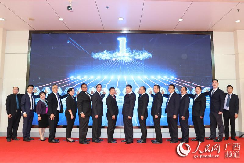图为中国-东盟跨境医疗合作平台启动仪式。石鹏摄