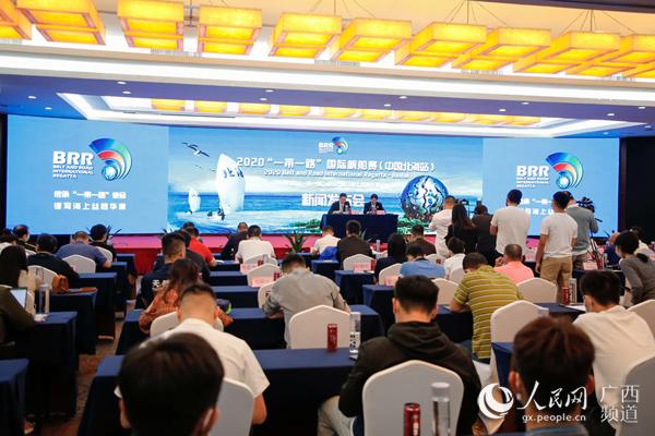"""2020""""一带一路""""国际帆船赛11月在广西北海扬帆"""