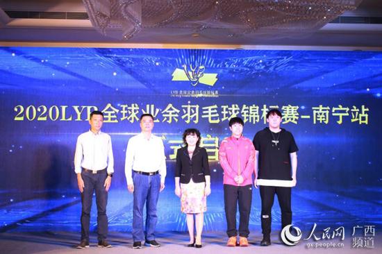 2020LYB全球业余羽毛球锦标赛南宁站11月开赛