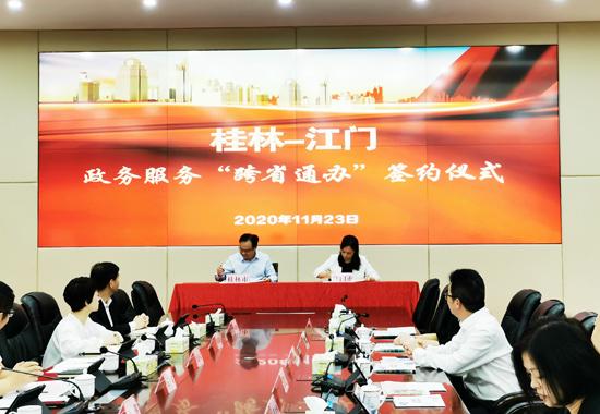 http://www.tianguangxu.com.cn/zhengwu/168028.html