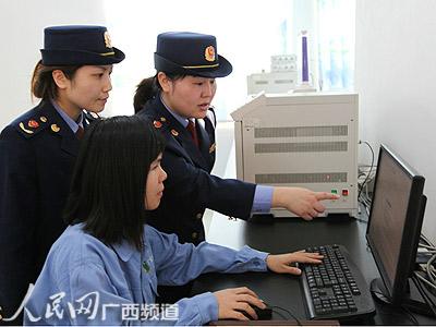[南宁]为企业开辟网上年检绿色通道