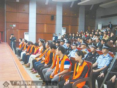 人民网 人民网广西频道 社会法制        4月26日,南宁市大沙田一传销