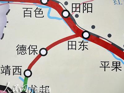 图为田东至德保铁路线路示意图(郑海山/摄)