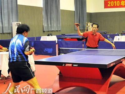 广西领导干部勇争公仆杯乒乓球赛桂冠