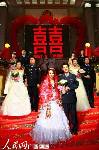 ... 汉族的维族女人汉族的维族女人维族男人汉族女人
