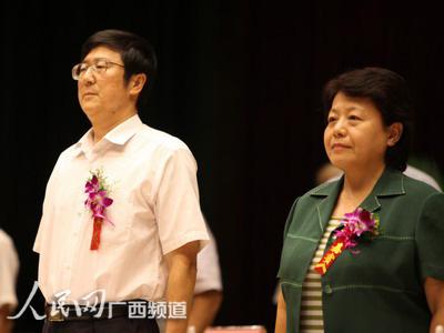 中共广西壮族自治区委员会常委,宣传部部长沈北海,广西壮族自治区副
