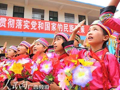广西民族乡国庆日举行升国旗唱国歌仪式