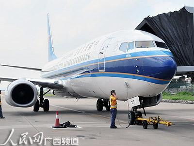 这是南宁机场准备起飞的航班(资料图片)