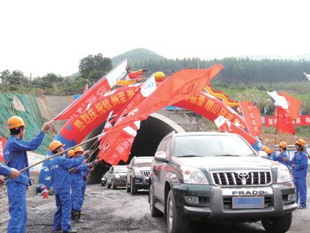 钦州至崇左高速扶绥蕾帽山隧道贯通图片
