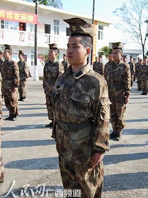 军人 军姿图片中国军姿军姿图片